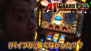 getlinkyoutube.com-A1GP 1stシーズン#003  ARROW志紀店