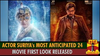 Actor Suriya's 24 First Look Revealed - Thanthi TV