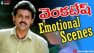 getlinkyoutube.com-Venkatesh Emotional Scenes - Telugu Sentimental And Emotional Scenes - 2016