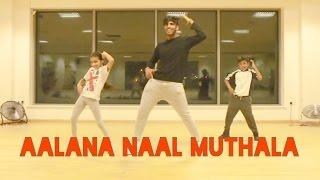 Aalana Naal Muthala | Jeya Raveendran Dance - Beginners