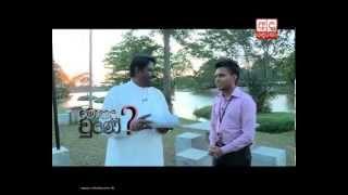 What Happened - Vijithamuni