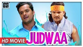 Judwaa Full Movie | Khesari Lal Yadav | New Bhojpuri Full Movie 2018 | Nav Bhojpuri
