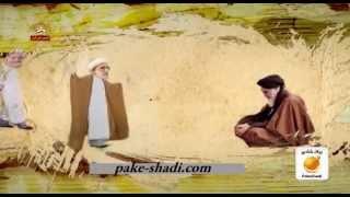 getlinkyoutube.com-خاطرات امام رفسنجاني در حمام