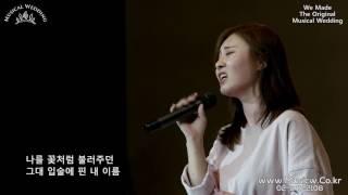 getlinkyoutube.com-치명적인 가창력!!! 레전설급 결혼식 축가 '그 중에 그대를 만나' (이선희)