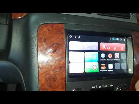 Установка магнитолы на андроиде и подключение монитора в Шевроле Тахо - Авто Ателье АврорА