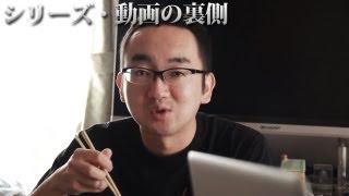 getlinkyoutube.com-【シリーズ・動画の裏側】劇団スカッシュ編 その1