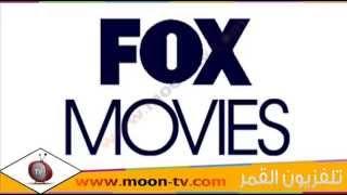 getlinkyoutube.com-تردد قناة فوكس موفيز Fox Movies للافلام الاجنبية على نايل سات