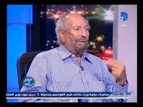 مصر فى يوم| سعد الدين ابراهيم يسخر من داليا زيادة دي من مجاهل شبرا