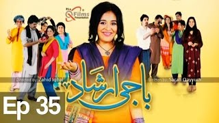 Baji Irshaad - Episode 35 | Express Entertainment