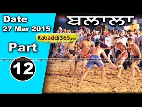Balal (doraha) Kabaddi Tournament 27 Mar 2015 Part 12 by Kabaddi365.com