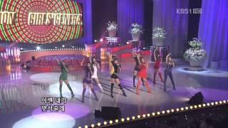 110511 SNSD (소녀시대) - Hoot KBS Input [HD]