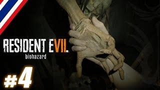 BRF - Resident Evil 7 # 4 อีปอบ M Leg