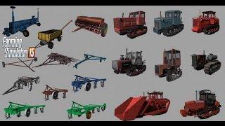 getlinkyoutube.com-Farming Simulator 15- Модпак советских гусеничных тракторов. Скачать