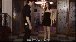 getlinkyoutube.com-ความรักหายาก...คนรักหาง่าย : BENZE พริกไทย [Official MV]
