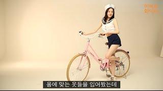 getlinkyoutube.com-이유비의 마린룩을 슬쩍 볼 수 있는 기회~!