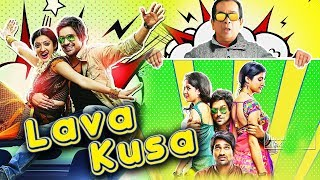Lava Kusa (2018) | New Released South Indian Full Hindi Dubbed Movie | Hindi Movies 2018 Full Movie width=