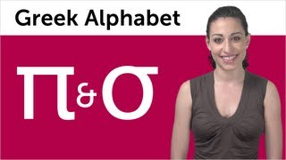 Learn to Read and Write Greek - Greek Alphabet Made Easy - Greek Characters Pee and Seegma