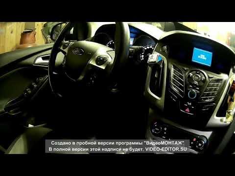 Ford Focus 3. Программирование и привязка ключа. VVDI KeyTool