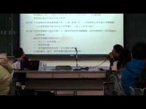 1010324第一屆特殊教育委員會會議實況三