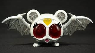 getlinkyoutube.com-仮面ライダー ディケイド DXサウンド&LED キバット族 キバーラ 仮面ライダーキバ Kamen Rider Decade Kiverla Kamen Rider Kiva