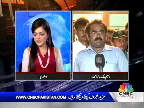 News Hour Sep 11, 2012 Part 01