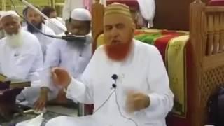 getlinkyoutube.com-Sheik Molana Muhammad Makki ka (Harram pak main sawal o jawab )