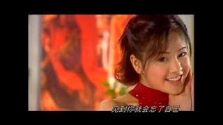 getlinkyoutube.com-[M-Girls 四个女生] My Destiny -- 耍花样 (Official MV)