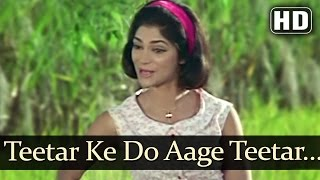 getlinkyoutube.com-Teetar Ke Do Aage Teetar - Simmi - Rishi Kapoor - Mera Naam Joker - Bollywood Songs - Asha Bhosle