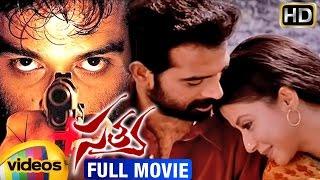 Satya Telugu Full Movie | JD Chakravarthy | Urmila Matondkar | Ram Gopal Varma | Mango Videos