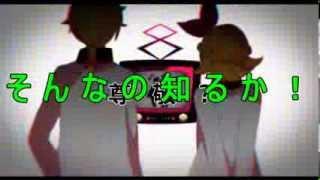 嫌な予感しかしない【赤心性:カマトト荒療治】キースケの友人×春野菜