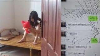 getlinkyoutube.com-13歲少女翹家賣淫「2、3次就沒什麼了」