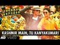 Kashmir Main Tu Kanyakumari Chennai Express Song | Shahrukh Khan, Deepika Padukone