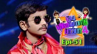 getlinkyoutube.com-Odi Vilayadu Pappa 4 | Epi 51 | Kishore Kumar | 08/10/2015