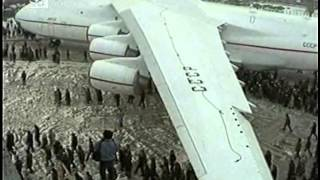 getlinkyoutube.com-Superstructure - Antonov 225