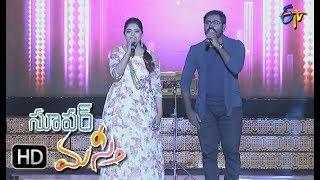 Bang Bang Bangkok Song   Ranina Reddy,Deepu Performance   Super Masti   Karimnagar   11th June 2017