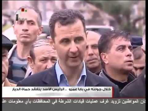 President Assad Visits the Syrian Army Soldiers in the Neighborhood of Baba Amr