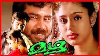 getlinkyoutube.com-Mazha | Malayalam Super Hit Full Movie | Biju Menon & Samyuktha Varma