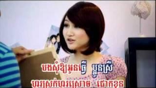 getlinkyoutube.com-Paoun Srey(Sister) - Sokun Kanha - RHM 162