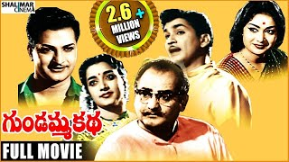 getlinkyoutube.com-Gundamma Katha Telugu Full Length Movie || గుండమ్మ కథ సినిమా || SVR, NTR, ANR, Savitri ,Jamuna