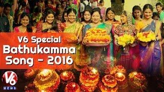 getlinkyoutube.com-V6 Bathukamma Song 2016 || V6 Special
