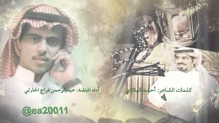getlinkyoutube.com-الحياه دروس _ المنشد : عبدالرحمن فراج الحارثي / الشاعر : أحمد البلادي . إيقاع