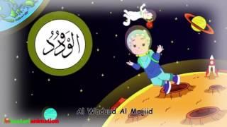 Asmaul Husna For Kids