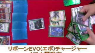 getlinkyoutube.com-カードキングダムデュエルマスターズ/デッキ破壊ブラッディクロス