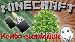 getlinkyoutube.com-Карта от подписчика #6 - Комбо выживание! - Minecraft Прохождение