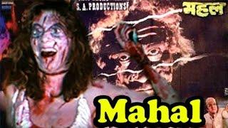 "getlinkyoutube.com-""Mahal"" | Full Movie | Horror | Sohail Khan | Aliza | 2003"