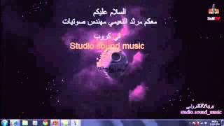 تحميل برنامج ساوند فورج 10 والكراك /Download Sound Forge software 10 Crack