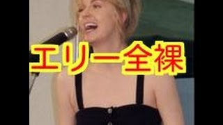 getlinkyoutube.com-シャーロット・ケイト・フォックス「 誘惑のジェラシー」で全裸DVD?