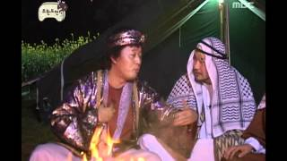 getlinkyoutube.com-Infinite Challenge, India(1) #06, 인도(1) 20080223
