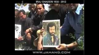 "getlinkyoutube.com-Iraj Ghaderi 1935 - 2012  - ""Funeral Clip"""