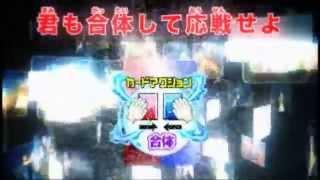 getlinkyoutube.com-【DBH】 第6弾_チャレンジミッションPV